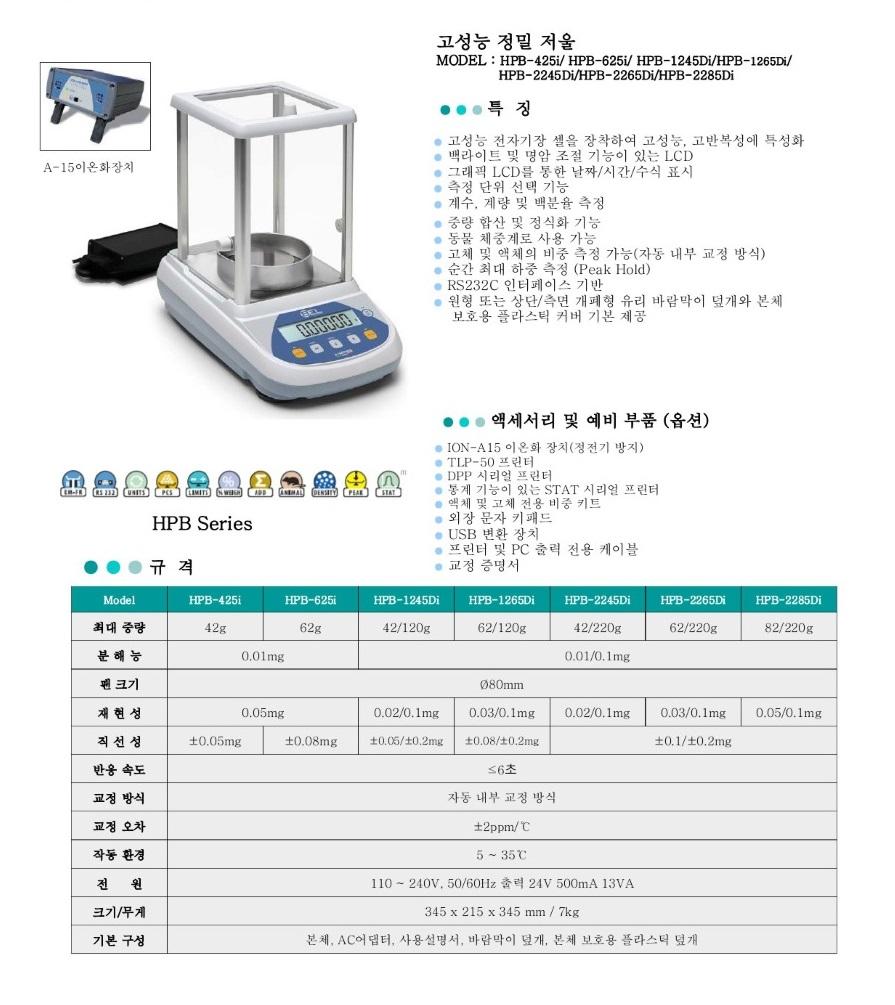 HPB-1.jpg